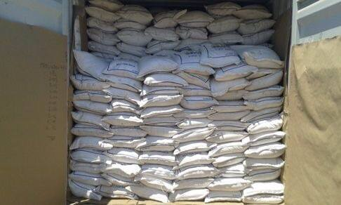 Give Rice Project - bags of rice